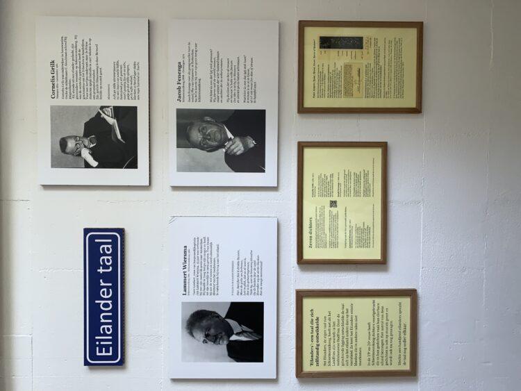 De Eilander taal is één van de onderwerpen die te zien is in de oude Zeevaartschool